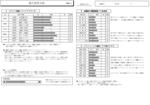 sample (japanese) NO-1.png